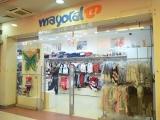 mayoral-shop-tria-city-centre-1