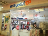 mayoral-shop-tria-city-centre-2