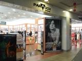 paradox-perfumery-tria-city-centre-burgas-6
